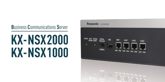 panasonic-kx-nsx2000-header2