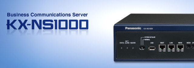 panasonic-kxns1000-header